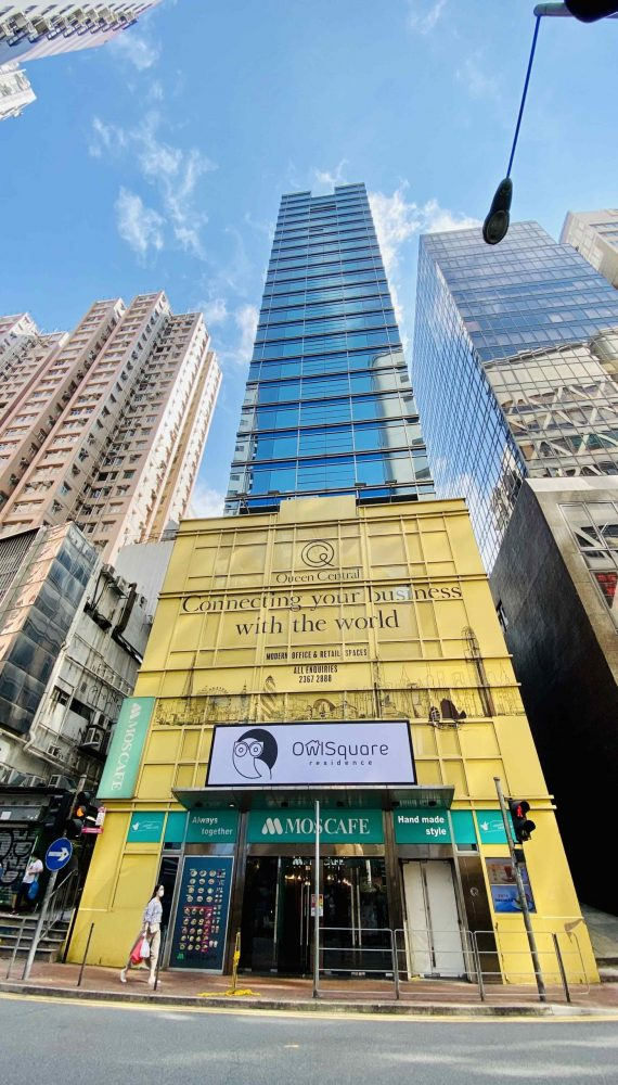 Wan-Cha-Serviced-Apartment-Building